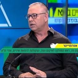 """ד""""ר זאב אורמינר בראיון"""